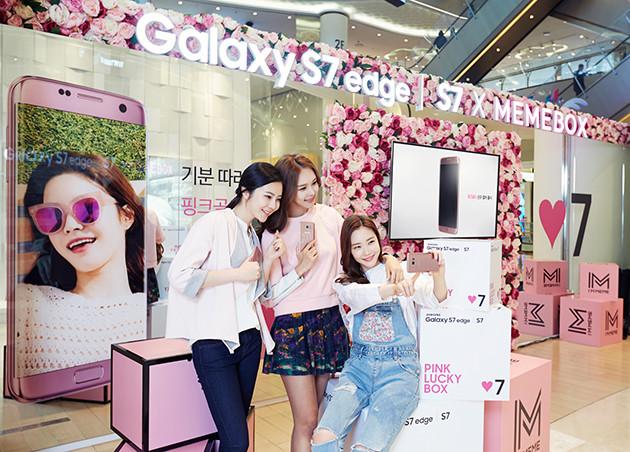Nueva variante rosa oro del Samsung Galaxy S7