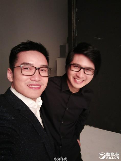 Fotografía hecha con la cámara delantera del OnePlus 3