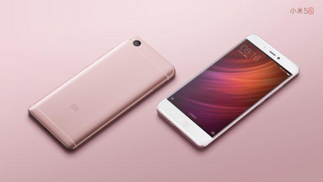 Diseño del Xiaomi Mi 5s