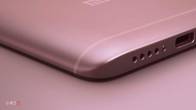 Esquina del Xiaomi Mi 5s