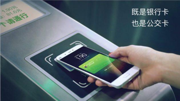 Uso de NFC con el Xiaomi Mi 5s