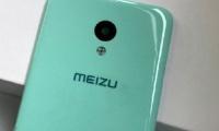 Meizu M5, recuperando la versátil carcasa de policarbonato