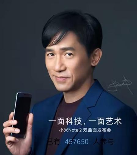 Xiaomi Mi Note 2 Presentación