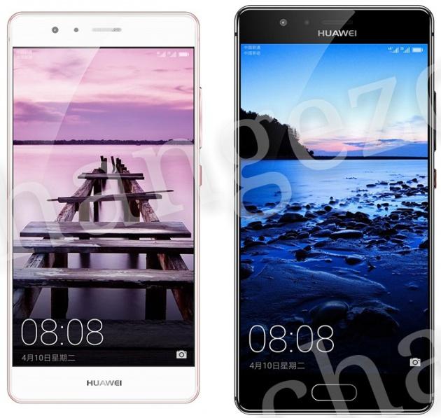 Huawei P10 y Huawei P10 Mini