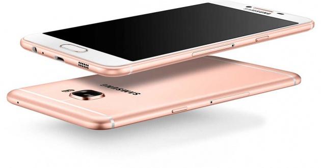 Samsung C5 pro