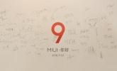 La Beta de MIUI 9 para Xiaomi basada en Android 7.1 Nougat da la cara
