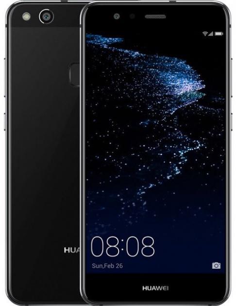 Nuevo Huawei P10 Lite