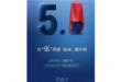 emui-5.1-630x367