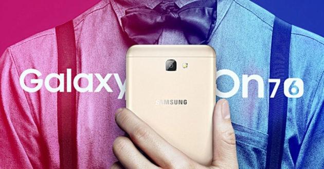Teléfono Samsung Galaxy On7 (2016)