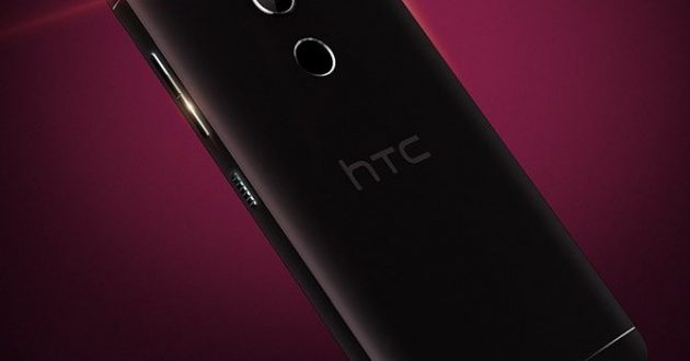 HTC One X appears 10, a mid-range premium with big battery